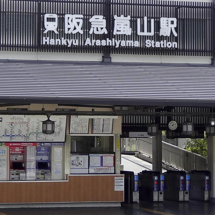 京都・嵐山で食べ歩きおすすめ観光スポットも巡る散歩コース